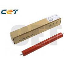 Lower Sleeved Roller B7520,L2510,L2370,L2713,L2730,L2750
