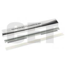 Transfer Belt Cleaning Blade Xerox C8000,C9000,C2273,C3373